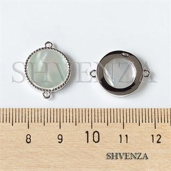 Коннектор круглый с перламутром цвет серебро 021-138 - фото 8598