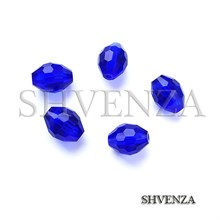 Бусины синие стекло 008-015