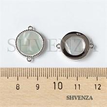 Коннектор круглый с перламутром цвет серебро 021-138